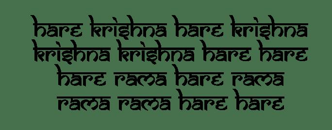 Mahamantra-faux-sanskrit